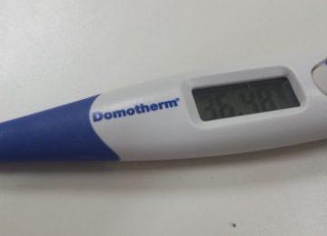 מדידת חום השחר